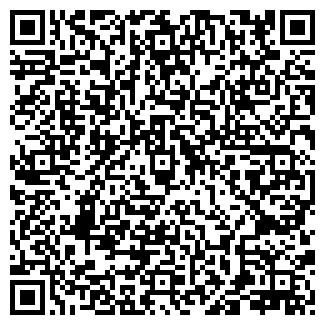 QR-код с контактной информацией организации DATE