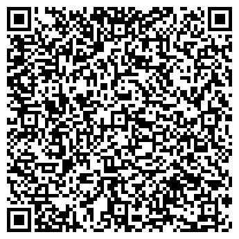 QR-код с контактной информацией организации ООО URFIN JUSSE