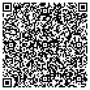 QR-код с контактной информацией организации ООО СТИЛГЛАС