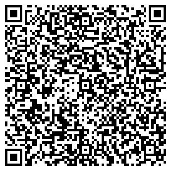 QR-код с контактной информацией организации ООО СНЕЖАНА КО