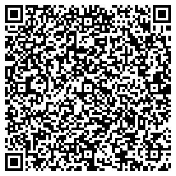 QR-код с контактной информацией организации СИГМА-Т