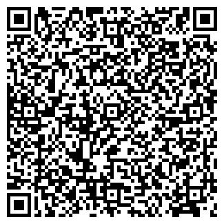 QR-код с контактной информацией организации ЭКОСТРОЙ