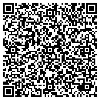 QR-код с контактной информацией организации ГАСТРОНОМ № 41