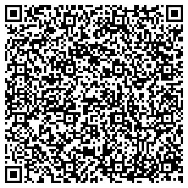 QR-код с контактной информацией организации ОБЛАСТНАЯ ОБЪЕДИНЕННАЯ ДЕЗИНФЕКЦИОННАЯ СТАНЦИЯ ГККП