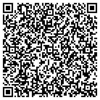 QR-код с контактной информацией организации ДОГМА ПЛЮС ТОО