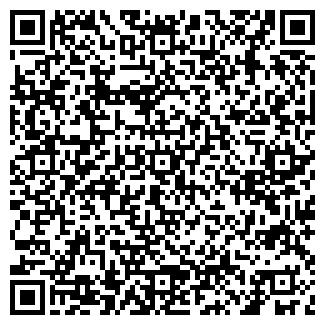QR-код с контактной информацией организации ЕВМ АЗИЯ-ЦЕНТР