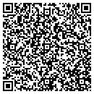 QR-код с контактной информацией организации МАРТ ПРОДАКШН