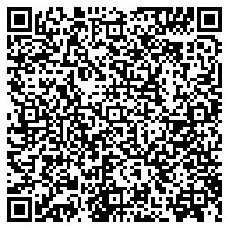 QR-код с контактной информацией организации GRANDCOM