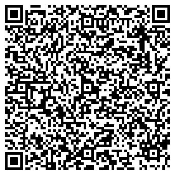 """QR-код с контактной информацией организации ТОВ """"БІЗОН-Трейд"""""""