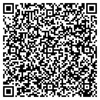 QR-код с контактной информацией организации ФОП КУРИЛО