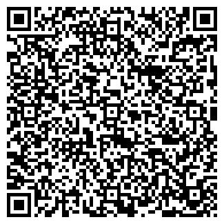 QR-код с контактной информацией организации ВАЛСА ТОО