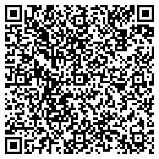 QR-код с контактной информацией организации АКЭТО ТОО