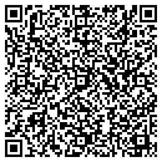 QR-код с контактной информацией организации AGACH DISTRIBUTION