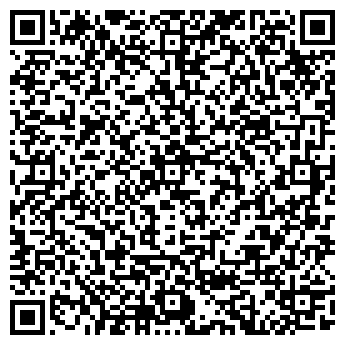 QR-код с контактной информацией организации GPS ONLINE