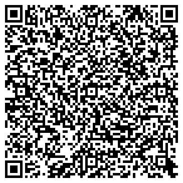 QR-код с контактной информацией организации ООО «Мастер-люкс»