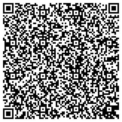 QR-код с контактной информацией организации ОБЛАСТНОЕ УПРАВЛЕНИЕ КОМИТЕТА РАЗВИТИЯ ТРАНСПОРТНОЙ ИНФРАСТРУКТУРЫ