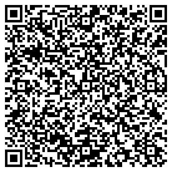 QR-код с контактной информацией организации ЭФФЕКТИВНЫЙ САЙТ
