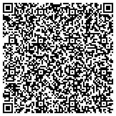 QR-код с контактной информацией организации Орион, ТОО строительная база