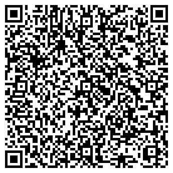 QR-код с контактной информацией организации Уют Дизайн, ТОО