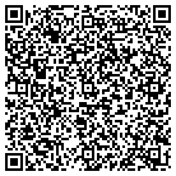 QR-код с контактной информацией организации Квант Торг Сервис, ТОО