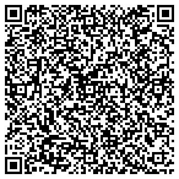QR-код с контактной информацией организации Досанов, ИП