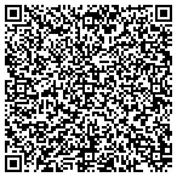 QR-код с контактной информацией организации Mekom Trade (Меком Трэйд), ТОО