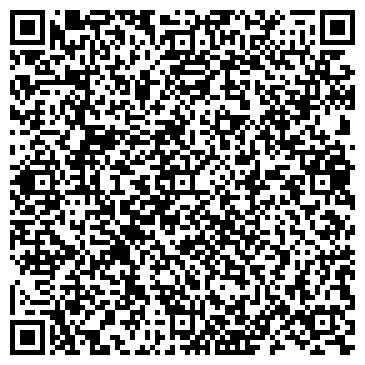 QR-код с контактной информацией организации Довгаль Д.В., ИП