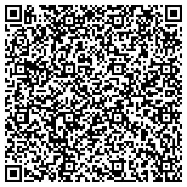 QR-код с контактной информацией организации Казкомсервис Маркет, ТОО
