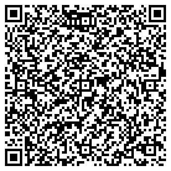QR-код с контактной информацией организации ПИВО ЕСТЬ