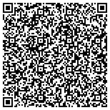 QR-код с контактной информацией организации Stroi bir (Строй бир), ТОО