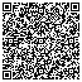 QR-код с контактной информацией организации КарКан, ТОО