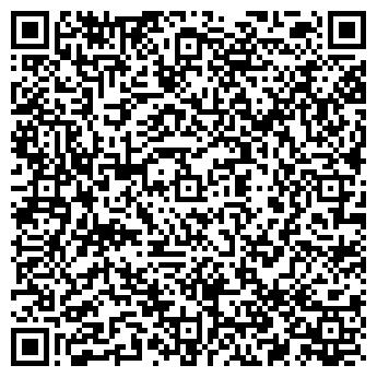 QR-код с контактной информацией организации Verirs (Верирс), ТОО