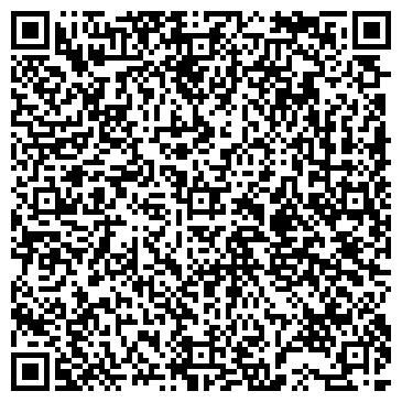 QR-код с контактной информацией организации ADE Group Ltd (АДЕ Груп Лтд), ТОО