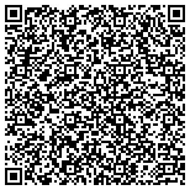QR-код с контактной информацией организации Green Wave Holding (Грин Вейф Холдинг), ТОО
