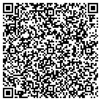 QR-код с контактной информацией организации Ак жол-2020, ТОО