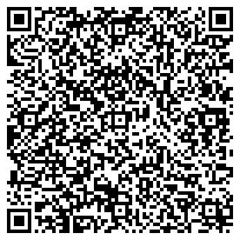 QR-код с контактной информацией организации БайКазБетон, ТОО
