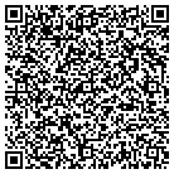 QR-код с контактной информацией организации СУБМАРИНА