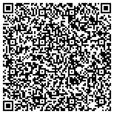 QR-код с контактной информацией организации Барс Север, ТОО
