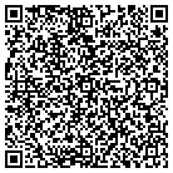 QR-код с контактной информацией организации Кварц, ТОО