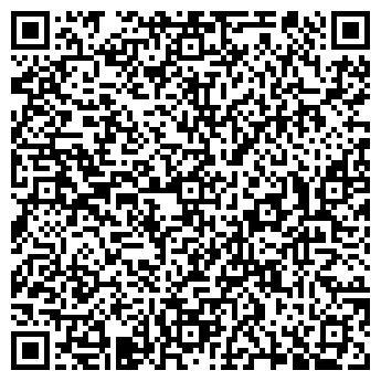 QR-код с контактной информацией организации Селена, ТОО