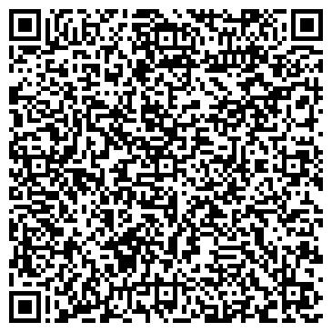 QR-код с контактной информацией организации Comfort Home (Комфорт Хоум), ТОО
