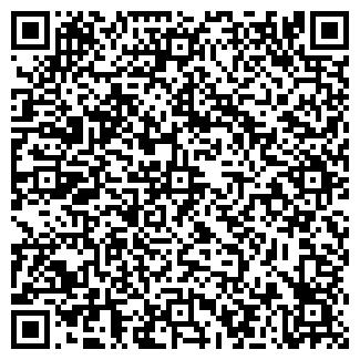 QR-код с контактной информацией организации Двери плюс,ТОО