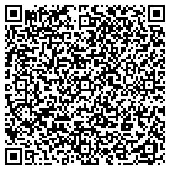 QR-код с контактной информацией организации Астаниц-строй, ТОО