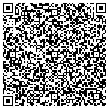QR-код с контактной информацией организации Arai-Plast (Арай-Пласт), ТОО