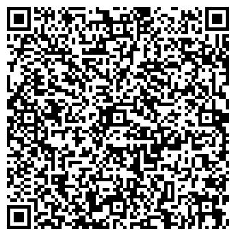 QR-код с контактной информацией организации Илияс Н., ИП