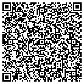 QR-код с контактной информацией организации Ораскен 1927, ТОО