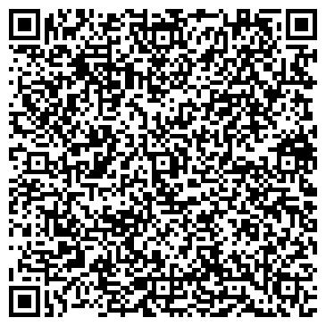 QR-код с контактной информацией организации БК ВЕРШИНА, ТОО