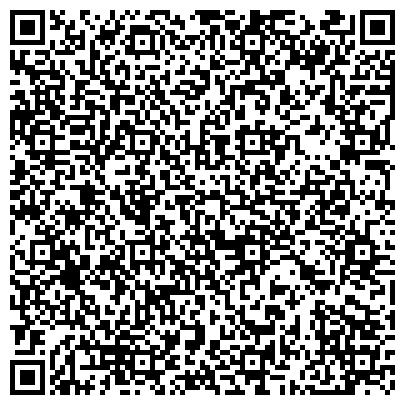 QR-код с контактной информацией организации ТОРЭКС Алматы, ТОО