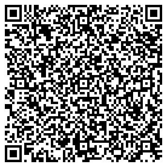 QR-код с контактной информацией организации Табыс Престиж, ТОО