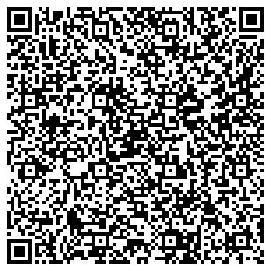QR-код с контактной информацией организации Шымкент Профиль, ТОО